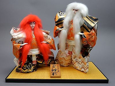 Pair of Hand Made Silk Chinese Ceremonial Dolls 16 inches