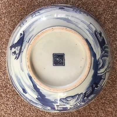Beautifully Painted Chinese 19th C bowl Showing a Continuous Landscape