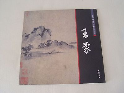 Chinese Brush Painting Sumi-e WANGMENG  XieYi Landscapes Trees Mountain Book