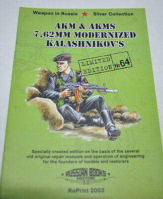 old military manuals