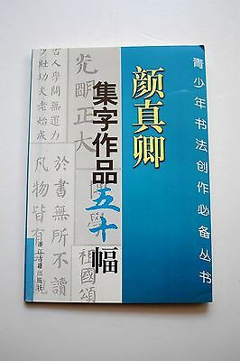 Calligrapher Yan Zhenqing Regular Script  Works Fifty Book Brush Ink Art Techniq