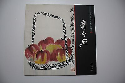 Chinese Brush Ink Painting Sumi-e XieYI QIBAISHI  Lotus Insects Flower Book