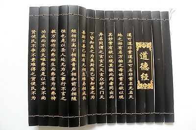 "Chinese Classical Bamboo Scroll Slips famous Book of "" Tao Te Ching"" 80X20CM"