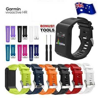 For Garmin Vivoactive HR Replacement Wrist Band Sports Silicone Watch Band Strap
