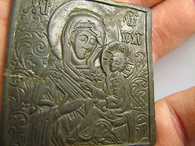 Very Nice Late Medieval  Period  Bronze Icon - Pendant #6016