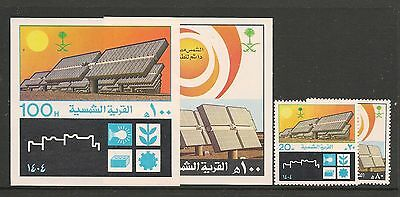 Saudi Arabia 1984 Solar Village Set & 2 Sheetlets MNH