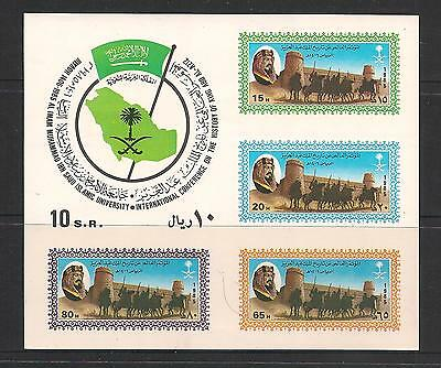 Saudi Arabia 1985 King Abdulaziz Set Sheetlet MNH