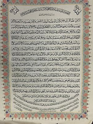 Antique Islamic Manuscript Illuminated Quran Surah rehman Calligraphy Panel