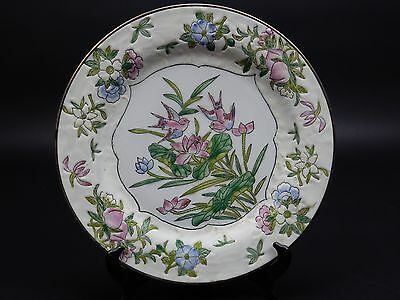 "Antique Chinese Export Famille Rose Porcelain Plate 19th century 10.5 "" Marked"