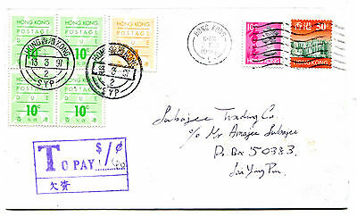 Hong Kong 1997 postage due cover