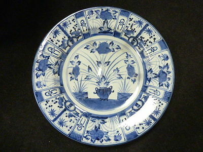 """antique LARGE CHINESE DISH grand  plat chine ancien 18.11"""" (46 cm)"""