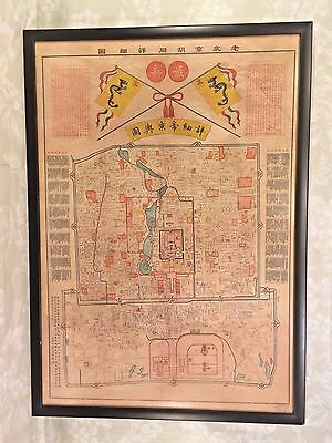 Vintage Colored Oriental (Chinese) Map of Beijing in Frame Wood Laminate Backer