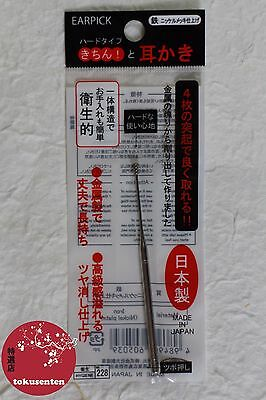 Cure Oreille Japonais Mimikaki Steel Acier Kawaii Made In Japan Ear Cleaner