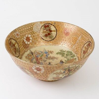 Large Vintage Japanese Moriage Satsuma Bowl Hand Painted Peacocks Gold 14-1/8""
