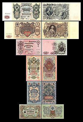 * * * 3 - 500 Rubles - Issue 1905 - 1912 - 6 Russian Banknotes - 46 * * *