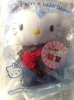 *NEW IN PACKAGE* DEAR DANIEL plush toys 1999 McDonalds Chinese Wedding Sanrio