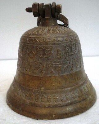 BRASS Bell - Marine / Religion / Spiritual - Height: 7.75 - Weight: 1.534 (1362)