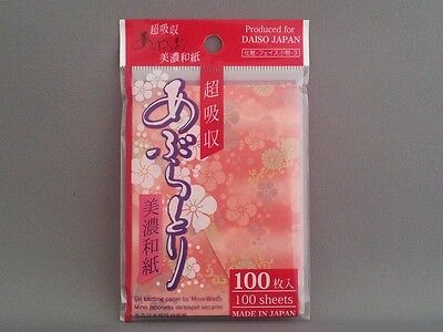 DAISO JAPAN OIL BLOTTING PAPER by Mino Washi Made In Japan 100 sheets from Japan