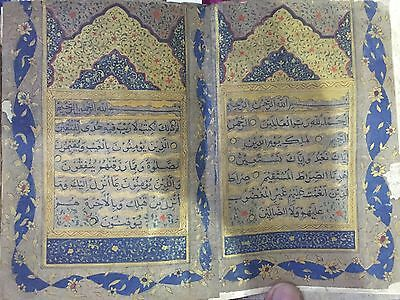 OTTOMAN Hand written ILLUMINATED QURAN MANUSCRIPT  approx 300 Yrs Old