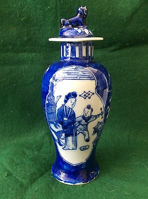 Vintage blue and white Chinese vase and cover  (9 inches)