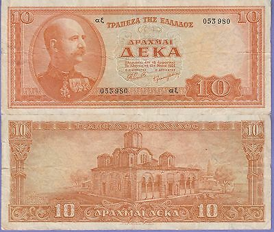 Greece 10 Drachmai Banknote 1954 Choice Fine Condition Cat#189-A-053980