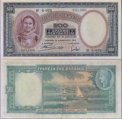 Greece 500 Drachmai Banknote (1939) Extra Fine Condition Cat#109-B-1066