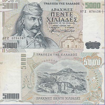Greece 5000 Drachmai Banknote 1.6.1997 Very Fine Condition Cat#205-A-8438