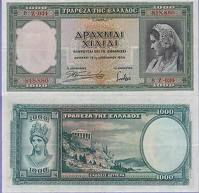 Greece 1000 Drachmai Banknote 1939 Extra Fine Condition Cat#110-818880