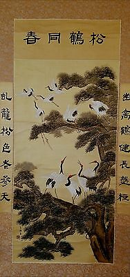 DG06 Large Chinese Hand Painted Scroll Pine Trees and Cranes Signed and Sealed