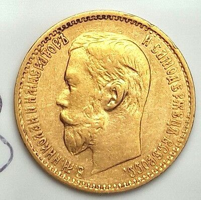 1898 Czar Nicholas II Gold 5 Roubles Imperial Russia  Gold Coin uncirculated