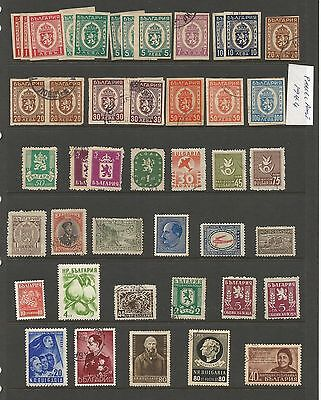 Y/87 Collection World Stamps>Bulgaria 1944 Parcel Post + More