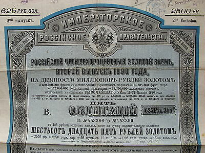 1890 1 for 5 bonds Gold Loan Imperial Russian Government 4% 625 rbls