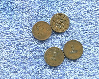 Honduras Lot Of 4 2 Cents Old Nr 9.95