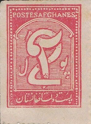 18 Afghanistan Stamps