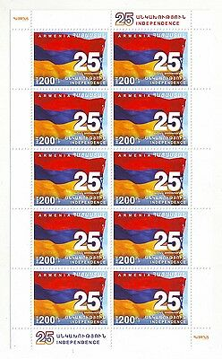 2016 Republic of Armenia Statehood Independence SHEET of 10 MNH Armenian Flag