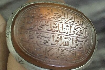 Antique Islamic PERSIAN Engraved QURAN HAND WRITTEN AGATE SILVER RING 18 Century