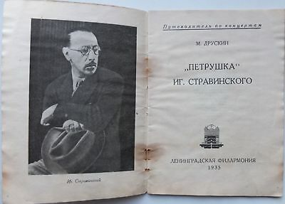 1935 Russia Composer Conductor STRAVINSKY Ballet PETRUSHKA Guidebook Lifetime Ed