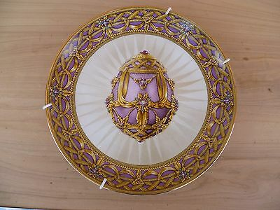 Large Size Franklin Mint Faberge Egg Collector, Cabinet Plate (E844)