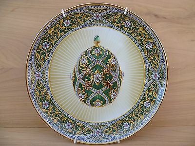 Large Size Russian Franklin Mint Faberge Egg Collector Plate (E849)