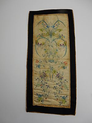 """Antique Chinese Silk Embroidered Panel Butterflied Pattern. 21""""  Qing Dynasty"""