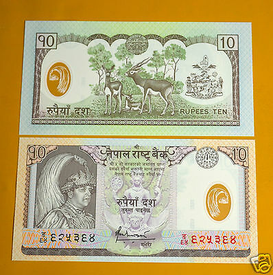 NEPAL 10 Rupees 2005 P-54  UNC MONEY ASIA CURRENCY POLYMER NOTE BILL >KING