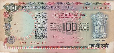 (NI-149) 1975 India 100 rupee bank note (M)