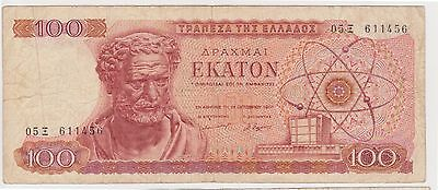 (NI-106) Greece 100 Drachma bank note (B)