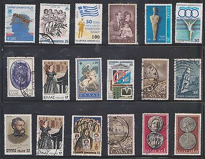 (U26-23) 1950-2002 Greece mix of 37 stamps (A)