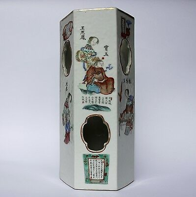 Rare antique Chinese porcelain  hexagonal  hat stand Tao Kuang / Dao Guang 1850