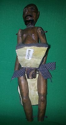 NORTH NGUNI PUPPET. ZULU / SWAZI: Published in Sicebile see top page 27