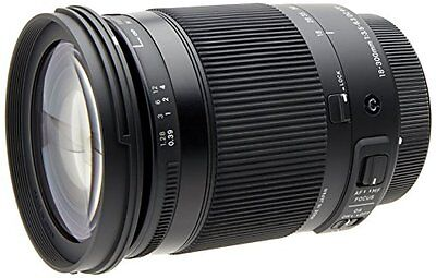Sigma 18-300mm F3.5-6.3 DC Macro OS HSM Contemporary Lens for Canon SLR Cameras