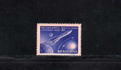 Romania 1959 Launching of First Cosmic Rocket SG 2631 MH
