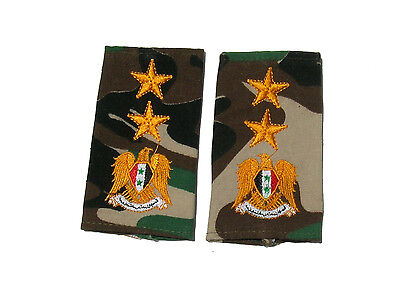 Syrian Army Colonel shoulder boards on camouflage