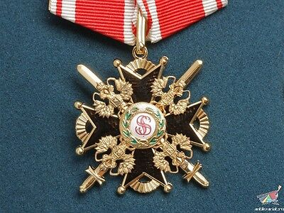 Russia Order Of St. Stanislaus Cross 3 Class With Swords, Black Enamel, Replica